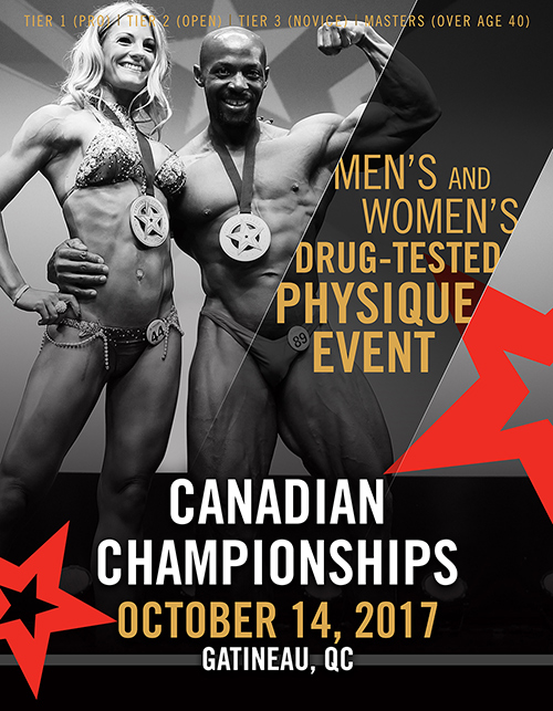 2017 Canadian Championships